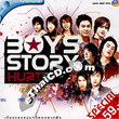 Karaoke VCD : RS. Boy Story - Hurt