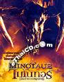 Minotaur [ DVD ]