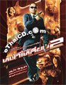 The Bodyguard 2 [ DVD ]