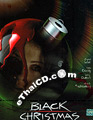 Black Christmas [ DVD ]