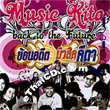 Kita Records : Back to the Future