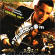 Harsh Times (Eng Soundtrack) [ VCD ]
