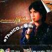 Karaoke VCD : Sala Khunnawuth - Rieng Roy Pleng Ruk