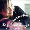 Beau Sunita : My Love Songs