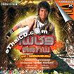 Karaoke VCD : Petch Sorapob - Pleng Khong Mae