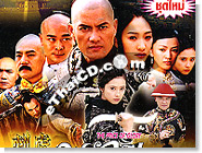 HK serie : The Price of Glory - Box 2