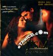 Jism - The Dark Side of Desire [ VCD ]