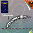 Karaoke VCD : Grammy - Simply Emotions