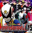 Dekaranger TV series : Vol.11-15