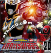 Dekaranger TV series : Vol.16-20