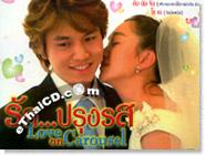 Korean serie : Love On Carousel - Box.3