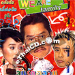 We Are Family [ VCD ]