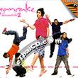 Karaoke VCD : Pancake - Pud kra-pao kub rao 2