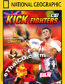 K-1 Kick Fighers [ DVD ]
