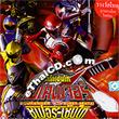 Boukenger VS Super-Sentai [ VCD ]