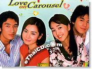 Korean serie : Love On Carousel - Box.5
