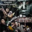 Vow of Death [ VCD ]