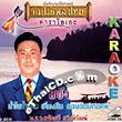Karaoke VCD : Tanudsri Sawasdiwat - Sri Chang