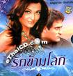 Aa Ab Laut Chalen [ VCD ]