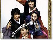 Korean serie : Prince Hours - Box.1
