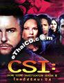 CSI : Las Vegas - Season IV [ DVD ]