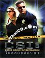 CSI : Las Vegas - Season I [ DVD ]