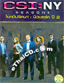 CSI : New York - Season II [ DVD ]