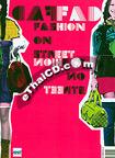 Pocket Book : Fad Fashion on Street
