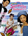 Surprise [ DVD ]