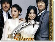 Korean serie : Prince Hours - Box.2