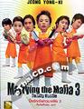 Marrying The Mafia 3 [ DVD ]