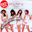 Girly Berry : Climax