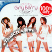 Karaoke VCD : Girly Berry - Climax