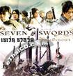 Seven Swords [ VCD ]