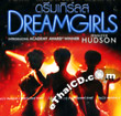 Dreamgirls (English Soundtrack) [ VCD ]