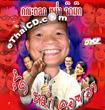 Comedy : Mum JokMok - Mum kor song