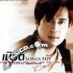 Bird Thongchai : Songs Hit Written by Nitipong Hornak