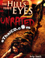 The Hills Have Eyes 2 [ DVD ]