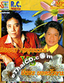 MP3 : Sornpetch Sornsupan VS Yingyong Yordbuangarm