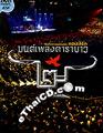 Concert DVD : Carabao - Mon Pleng Carabao