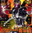 Masked Rider Hibiki : Vol.1-2