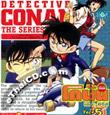 Detective Conan : The Series Year 5 - Vol.1-5