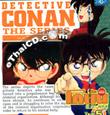 Detective Conan : The Series Year 5 - Vol.16-20