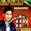 Karaoke VCDs : Eakkachai - Hit Doan Jai - Pee Mee Tae Hai