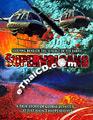 Documentary : BBC - Super Volcano [ DVD ]