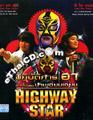 Highway Star [ DVD ]