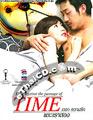 Time [ DVD ]