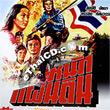 Nhuk Pandin [ VCD ]