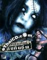 Frankenstein Reborn [ DVD ]