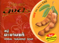 Ing On Soap - Herbal Tamarind Soap